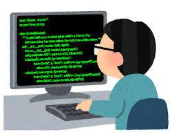 プログラマーイラスト画像